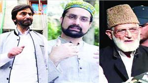 कश्मीर  वार्ताकार से वार्ता नहीं करेंगे अलगाववादी