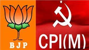 केरल भाजपा नेताओं ने की राजनाथ से माकपा नेता की शिकायत
