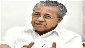 केरल ने केंद्र से मांगे 1843 करोड़ रुपये