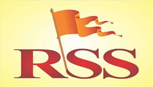 केरल rssपर हमले के विरोध में देवरिया में प्रदर्शन