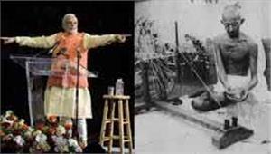 खादी कैलेंडर में गांधी की जगह मोदी सियासी घमासान शुरू