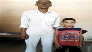 10 वर्षीय बच्चे का अपहरण