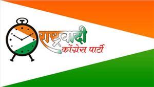 कोल्हापुर  कांग्रेस और राष्ट्रवादी कांग्रेस ग्राम पंचायत के चुनाव में आगे