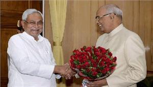 कोविंद को जीत पर नीतीश ने दी बधाई