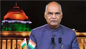 भाजपा सांसदों और विधायकों से कोविंद ने मांगा समर्थन