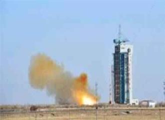 चीन ने भूमि संसाधन-अन्वेषण उपग्रह लांच किया