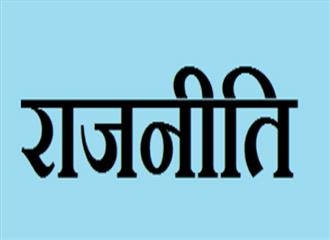 भाषा पर राजनीति
