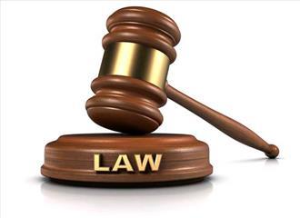 कानून और व्यवस्था का प्रबंधन