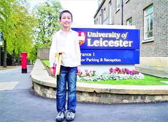 लीसेस्टर यूनिवर्सिटी में 14 साल का नन्हा प्रोफेसर