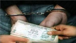 इंदौर मेंलोकायुक्त पुलिस के नाम से रिश्वत लेते लिपिक गिरफ्तार
