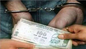 अधिकारी को रिश्वत लेते हुए रंगे हाथ गिरफ्तार किया