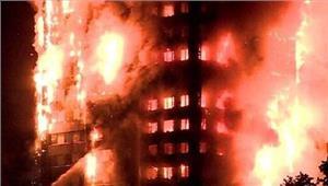 लंदन ग्रेनफेल टावर मेंआग लगने सेकई लोगों की मौत
