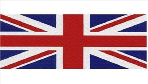 लंदन हमला पुलिस ने हमलावरों की पहचान की