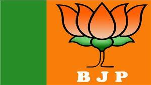 mlc चुनाव bjp ने 3सीटपर जीत का परचम लहराया