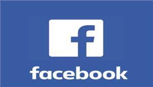 पत्नी को बदनाम करने के लिए बनाई फर्जी फेसबुक आईडी