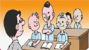 मप्र में शिक्षकों को मिलेगा राज्य स्तरीय सम्मान