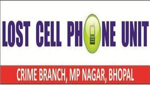 लॉस्ट सेलफोन यूनिट आज लौटाएगी गुम मोबाइल