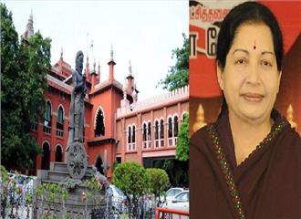 मद्रास उच्च न्यायालय ने दिया जयललिता पर फैसला