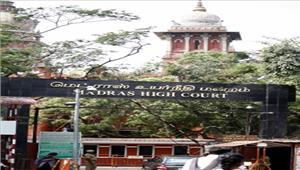 मद्रास हाई कोर्टने जलीकट्टू मामले पर 'हस्तक्षेप' से किया इनकार
