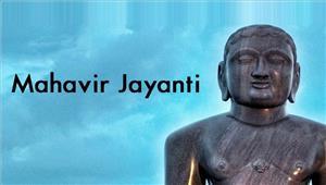 महावीर जयंती पर 10दिवसीय कार्यक्रम 31 मार्च सेशुरू