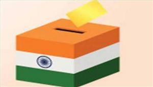 मणिपुर राज्यसभा की एक सीट के लिए मतदान शुरू