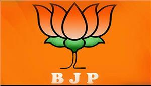 मणिपुर चुनाव  bjpने 31 उम्मीदवारों की पहली सूची जारी की
