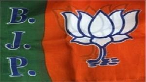 मणिपुर  भाजपा की 27 उम्मीदवारों की दूसरी सूची जारी