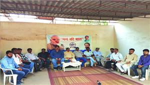 मनोज चोपड़ा ने भी बजाज के साथ चौपाल में सुनी प्रधानमंत्री के मन की बात