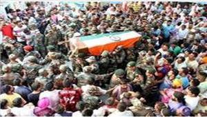 बिहार  शहीदों कोनम आंखों से दीअंतिम विदाई