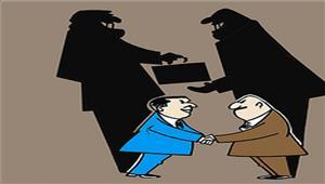 नोएडा ग्रे नोएडा एवं यमुना एक्सप्रेस वे ऑथोरिटी में व्याप्त भ्रष्टाचार की जांच कराओ  मौलिक भारत