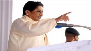 मायावती नेईवीएम से वोटिंग को समाप्त करने की मांग की