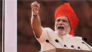 मुझे 'नीच' कहने का चुनाव में कांग्रेस से बदला लें  मोदी