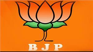 bjp ने मेरठ की जिलाधिकारी की चुनाव आयोग से शिकायत की