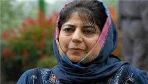 बेहतर रिश्ता कायम करने के लिए कश्मीर में वसंत का आनंद लें  महबूबा