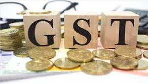 व्यापारियों ने एक स्वर में कहा जीएसटी की जटिलताओं विसंगतियों का व्यापार पर पड़ रहा है प्रतिकूल प्रभाव