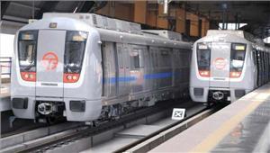 मेट्रो किराए वृद्धि के खिलाफ उतरी कम्युनिस्ट पार्टी दिल्ली महिला आयेाग ने मांगा जवाब