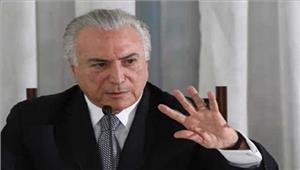 ब्राजीलमाइकल टेमरके 8मंत्रियों के खिलाफ जांच के आदेश