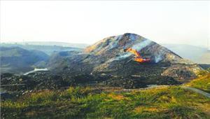 खदान में आग करोड़ों का कोयला खाक
