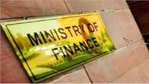 ब्रांडेड अनाजों पर 5 फीसदी जीएसटी  वित्त मंत्रालय