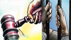 नाबालिग से सामूहिक बलात्कार के आरोपियों को उम्रकैद
