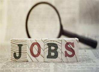 क्या दूर होगी बेरोजगारी?