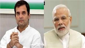 मोदी ने राहुल को कांग्रेस अध्यक्ष चुने जाने पर बधाई दी