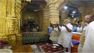 सोमनाथ मंदिर मेंमोदी नेअमित शाह के संग महापूजा की