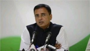 मोदीनोटबंदी की आपदा के लिए माफी मांगें  कांग्रेस