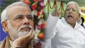 वाराणसी में आज मोदी औरलालू की आखिरी चुनावी रैली