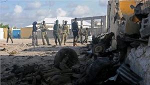 मोगादिशू  बम विस्फोट में5 की मौत
