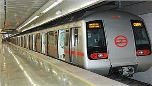 किस्तो में मिलेगा मोहन नगर के मेट्रो प्रोजेक्ट के लिए पैसा