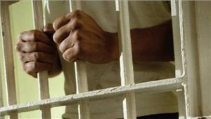 मोरक्को में आतंकवाद के आरोप में 4 को तीन साल कैद की सजा