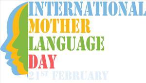 मातृभाषा हमारी मां समान उसकी सुरक्षा हमारा कर्तव्य  पद्मा सचदेव
