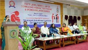 महिलाओं के मामलों पर पुलिस का संवेदनशील होना जरूरी रमशीला
